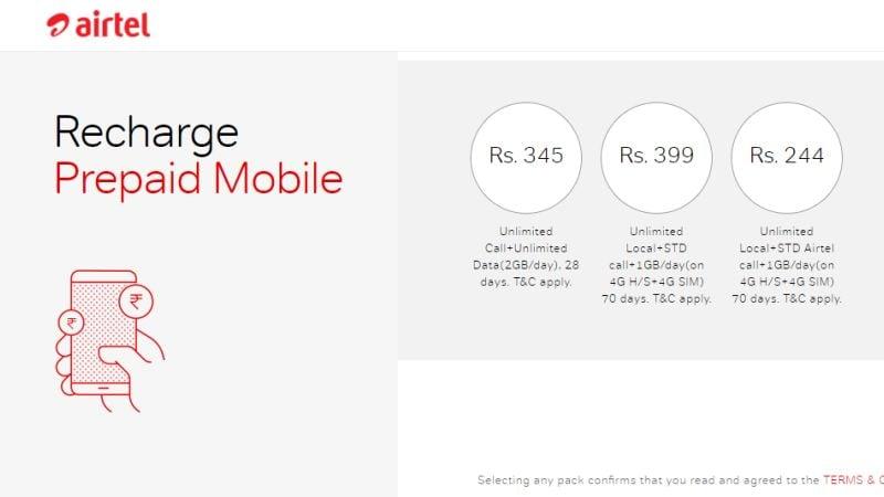 जियो 'धन धना धन' ऑफर के मुकाबले में एयरेटल, वोडाफोन और आइडिया के नए पैक