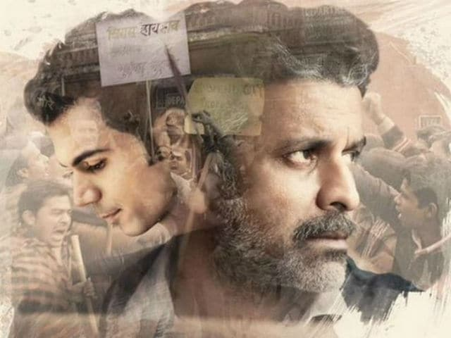 National Film Awards: Hansal Mehta On Aligarh Snub, 'There Are Bound To Be Disappointments'
