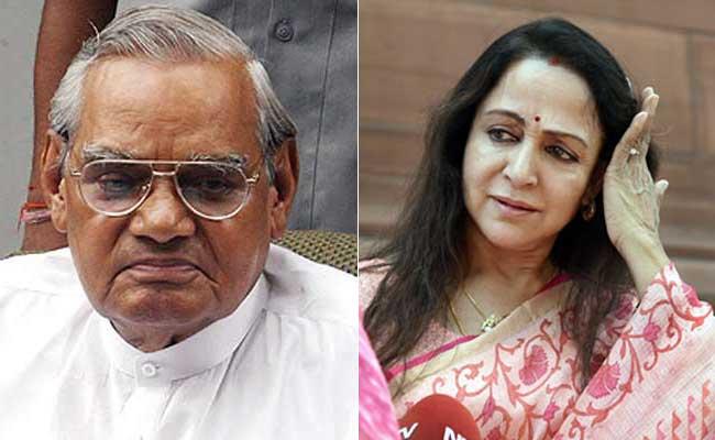 अटल बिहारी वाजपेयी ने हेमा मालिनी की एक फिल्म 25 बार देखी थी... उनसे मिलते वक्त हिचकिचाए थे