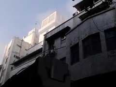 Fire Breaks Out At Bank Of India Building In Mumbai
