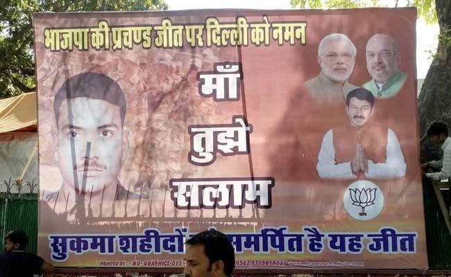 MCD में जीत की घोषणा से पहले BJP ने पोस्टर में कहा 'शुक्रिया दिल्ली', सुकमा शहीदों को समर्पित की जीत