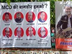 एमसीडी चुनाव 2017 : ऐसे पोस्टर से बीजेपी नेताओं ने दिया AAP को करारा जवाब