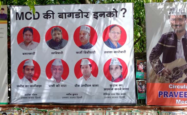 bjp poster on aap