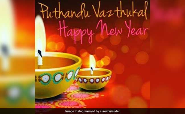 happy puthandu 2017 tamil new year images quotes messages greetings facebook whatsapp status