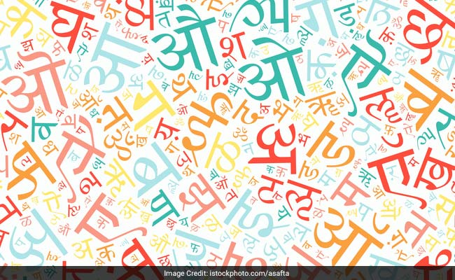 Students Must Learn Hindi Till Class X, But Only In North India