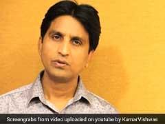 राष्ट्रवाद पर पीएम मोदी को घेरा, केजरीवाल को भी नहीं छोड़ा - देखिए कुमार विश्वास का यह वीडियो