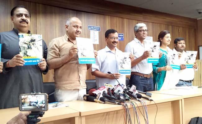 MCD Elections 2017: घोषणापत्र जारी कर अरविंद केजरीवाल ने किया दावा - अजय माकन की हुई अमित शाह से मुलाकात