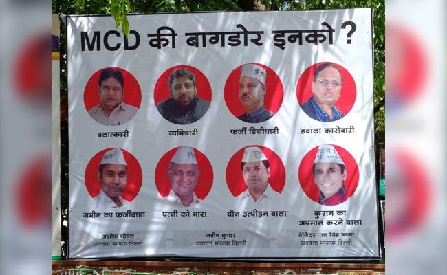 mcd poster