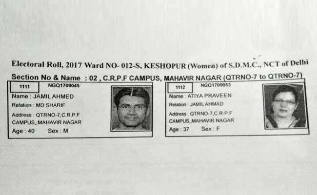 MCD चुनाव 2017: एक बूथ ऐसा जहां हैं सिर्फ दो ही वोटर