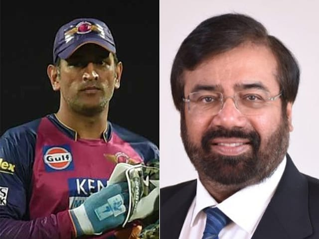 IPL 2017: Rising Pune Supergiant Owners Brother Harsh Goenka Trolled for Anti-MS Dhoni Tweets