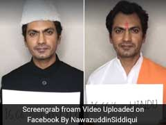 धर्म को लेकर नवाजुद्दीन सिद्दीकी का यह वीडियो देखा आपने? नहीं, तो जरूर देखें