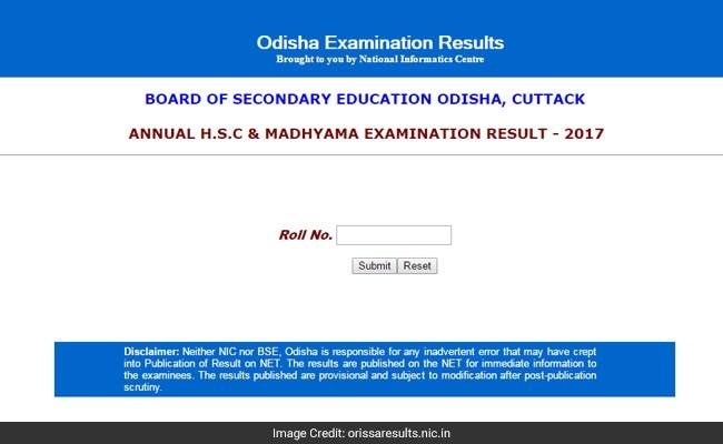 odisha bse result declared