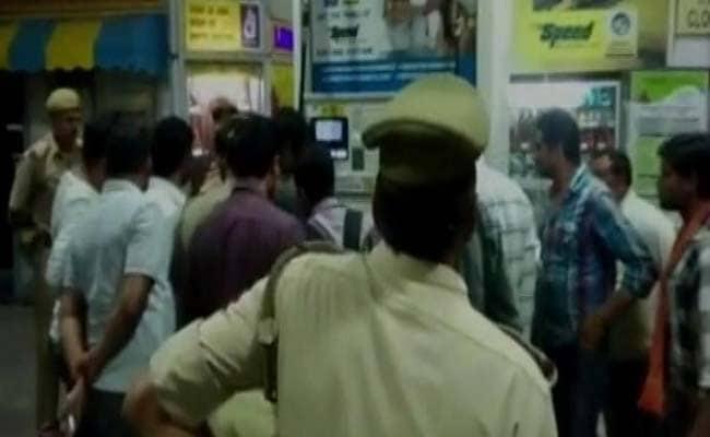 बिहार: हथियारबंद बदमाशों ने पेट्रोल पंप से 12 लाख रुपये लूटे, पंपकर्मियों के साथ मारपीट