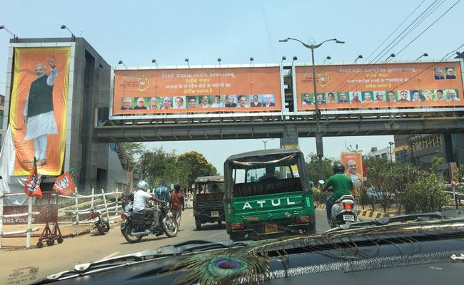 BJP Names Party Meet Venue In Odisha After Dalit Poet Bhima Bhoi