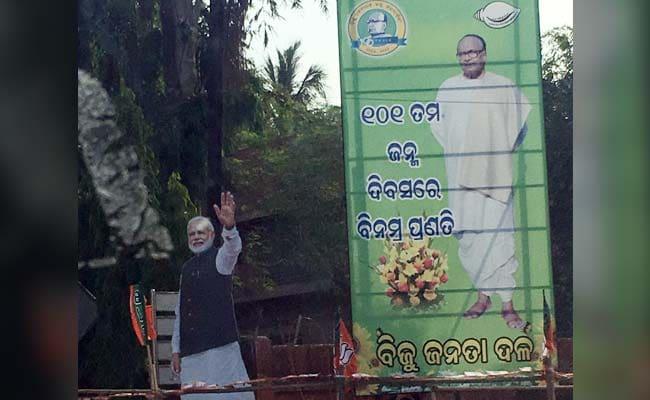 pm modi standee odisha