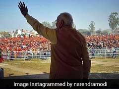 ओडिशा में BJP की बैठक : PM नरेंद्र मोदी का आज रोड शो, BJD के दरकते किले पर पार्टी की निगाहें