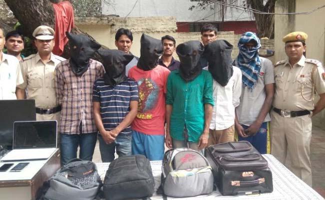 दिल्ली में 50 मीटर गहरी गुफा में चमगादड़ों के बीच रहने वाले लुटेरे पकड़े गए