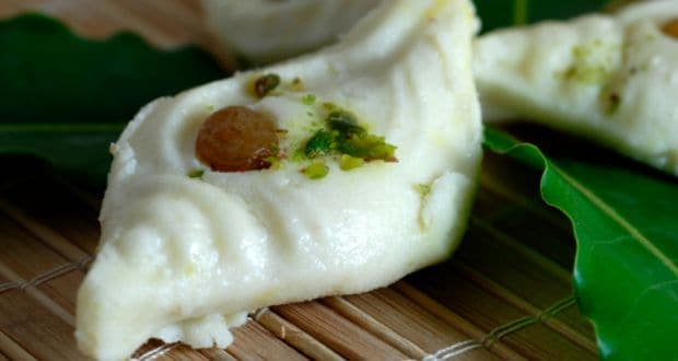 Steamed Sandesh