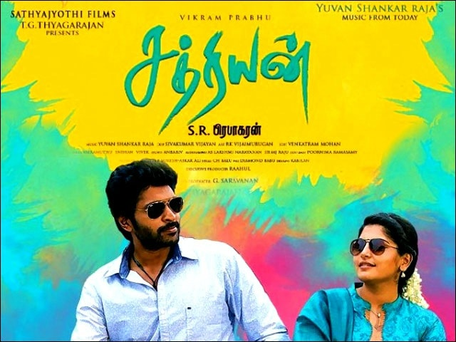 Sathriyan Movie
