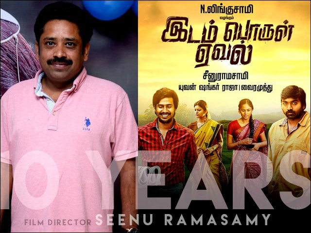 Director Seenu Ramasamy Films