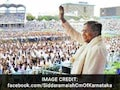 2018 Assembly Polls Most Likely My Last Election: Karnataka Chief Minister Siddaramaiah