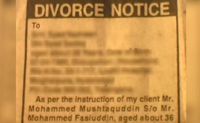 सऊदी अरब में रहने वाले बैंकर ने हैदराबाद में रहने वाली पत्नी से इश्तिहार देकर तलाक लिया