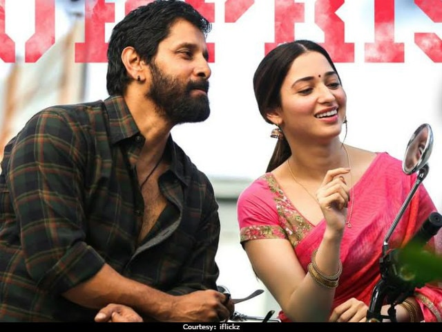 Tamannaah Bhatia 'Happy' To Co-Star With This Actor In New Film Sketch