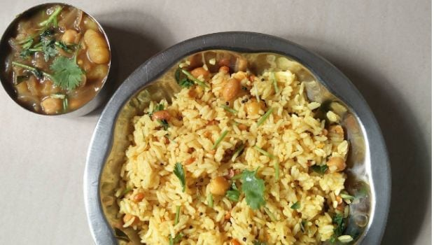 10 Best South Indian Lunch Recipes- tamarind rice