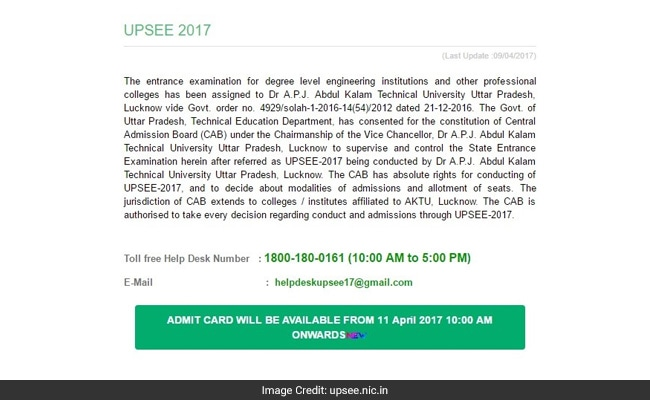upsee admit card notification
