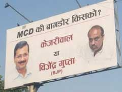 अपने ही पोस्टर की राजनीति में फंस गए अरविंद केजरीवाल! एग्जिट पोल्स के नतीजों से उत्साहित बीजेपी ने शुरू की इस्तीफे की मांग