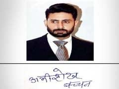 क्या अभिषेक बच्चन ने जूनियर लेवल की सरकारी नौकरी के लिए किया आवेदन?