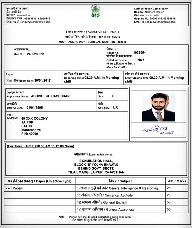On Government Recruitment Site, Abhishek Bachchan's Photo On Admit Card