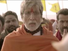 <i>Sarkar 3</i>: Amitabh Bachchan Sings Ganesh Aarti For Ram Gopal Varma's Film
