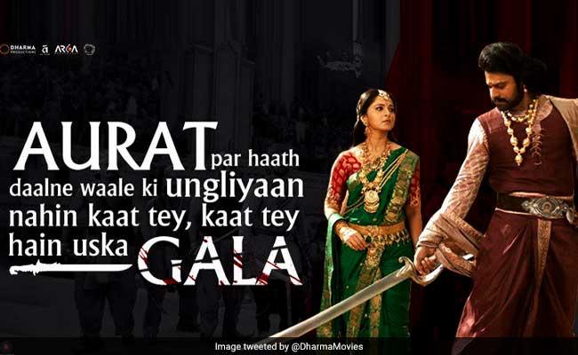 जानना चाहते हैं कि आखिर हर लड़की क्यों पाना चाहती है 'बाहुबली' जैसा पति...?