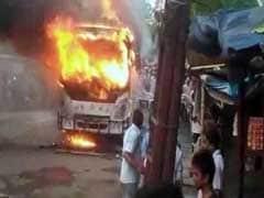 बिहार  के नालंदा जिले में बस में लगी आग, 8 लोगों की मौत, 20 से अधिक घायल
