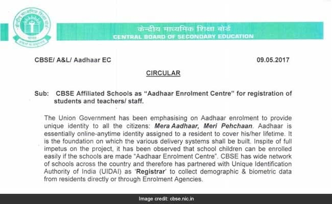 cbse aadhaar image