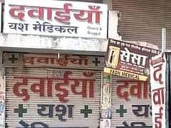 Pharmacies, Hotels, Restaurants Shut Across Andhra Pradesh