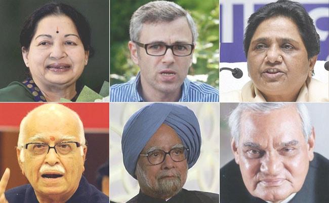 क्या आप अपने देश के इन 'जाने-पहचाने' राजनेताओं को पहचान सकते हैं...?