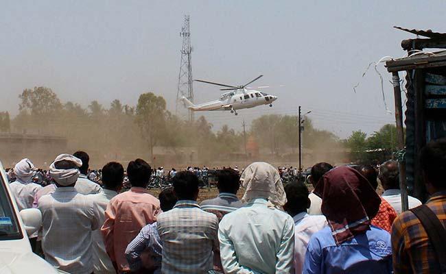 devendra fadnavis chopper