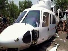 Devendra Fadnavis' Chopper Crash-Lands In Latur. We Are Safe, He Tweets