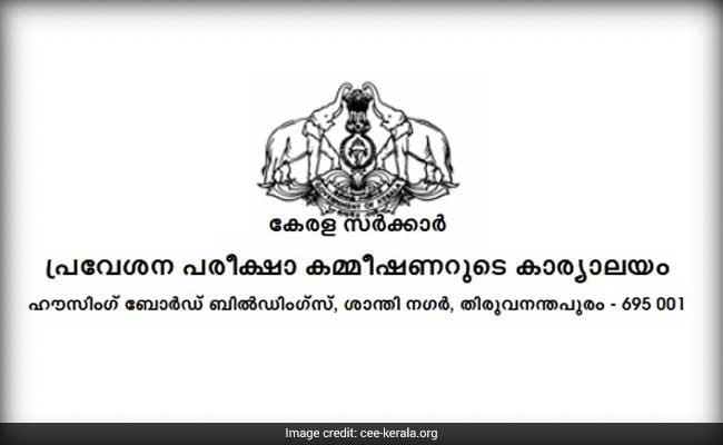 आज आएगा Kerala Entrance KEAM 2017 का रिजल्ट, Cee-kerala.org पर करें चैक