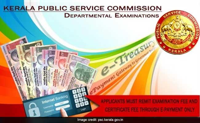 Kerala PSC Departmental Tests 2017 Result Published