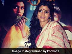 कोंकणा सेन शर्मा को न्यूयॉर्क इंडियन फिल्म फेस्टिवल में मिले 2 बेस्ट अवॉर्ड, 'मुक्ति भवन' बेस्ट फिल्म