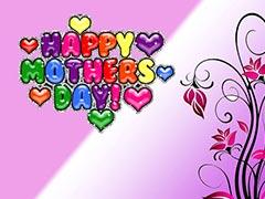 Mother's Day 2017: मां के प्रेम और दुलार का अहसास कराती हैं ये किताबें