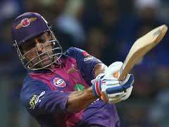IPL MIvsRPS : एमएस धोनी की करिश्माई पारी, सुंदर की गेंदबाजी के दम पर पुणे ने मुंबई को हराया, फाइनल में पहुंची
