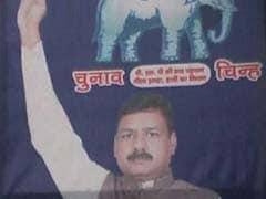 संपत्ति हथियाने के लिए बीएसपी नेता और उसके पूरे परिवार की हत्या करा दी