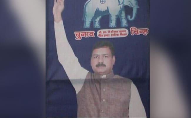 दिल्ली : एक ही परिवार के 6 लोगों के कत्ल का सनसनीखेज दावा, जांच में जुटी पुलिस