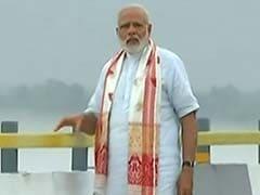 पीएम नरेंद्र मोदी ने असम में देश के सबसे लंबे ढोला-सादिया पुल का उद्घाटन किया, जानें इसकी खासियतें