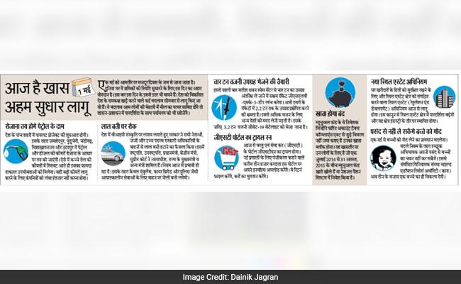 आज के अखबार- मजदूर दिवस पर देश में कई अहम सुधार आज से होंगे लागू
