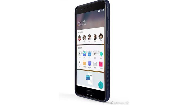 OnePlus 5 की नई तस्वीरें लीक, डुअल कैमरे को लेकर जानकारी आई सामने